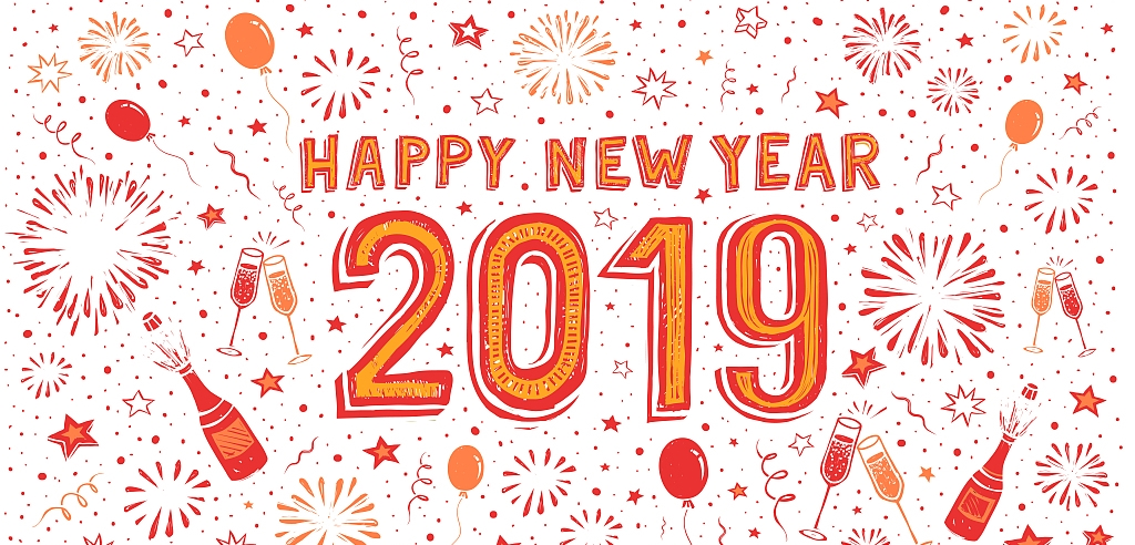 2019新年快乐-汉源机械